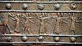 Detail of a bronze strip, Balawat gate, 9th century BCE.jpg