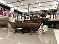 Dhow on the First Floor of Evergreen Maritime Museum.jpg