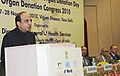Dinesh Trivedi addressing at the inauguration of the 6th World and 1st ever Indian 'Organ Donation Day' and Organ Donation Congress 2010, in New Delhi on November 27, 2010.jpg