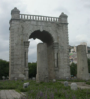Treaty of Shimonoseki - Independence Gate (front), Seoul, South Korea A symbol of the end of Korea's tributary relationship with the Qing Empire