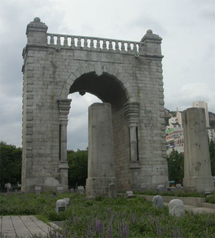 Independence Gate (front), Seoul, South Korea A symbol of the end of Korea's tributary relationship with the Qing Empire Dokripmun.jpg