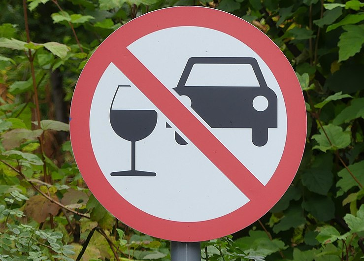 Don't drink and drive sign at Strathisla whisky distillery car park (cropped).jpg