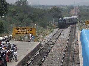 Donakonda railway station overview.jpg