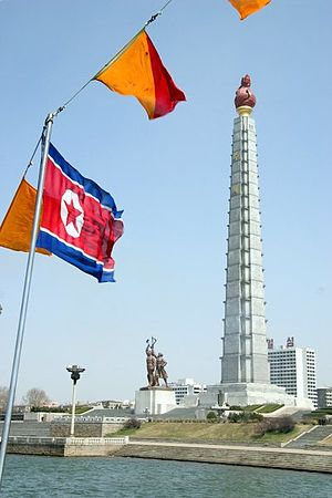 Politics of North Korea - The ''Juche'' Tower symbolizes the official state philosophy of Juche.
