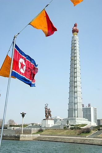 Politics of North Korea - The Juche Tower symbolizes the official state philosophy of Juche.