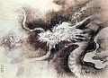 Dragon by Ahn Gyeon c-04-15-2-0.jpg