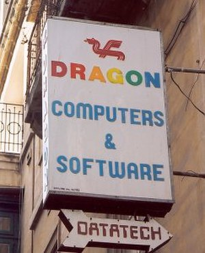 Dragon 32/64 - Dragon Logo