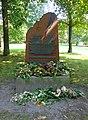 Driebergen Wildbaanpark Joods monument.jpg