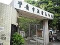 Duanzhou, Zhaoqing, Guangdong, China - panoramio (31).jpg