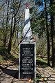 Duderhof Memorial 5.jpg