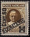 DueStampVatican1931Michel5.JPG