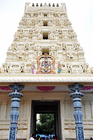 Dwaraka Tirumala - Gopuram of Dwaraka Thirumala temple