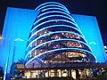 EPP Dublin Congress, 2014 (12910961764).jpg