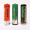 Early 2000s Rechargeable Batteries.jpg