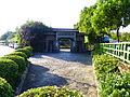East Entrance of Shuangxi Park 20131010a.JPG
