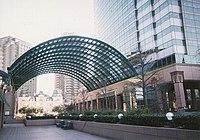 Ebisu Garden Place Meguro Tokyo 29 February 2000.jpg