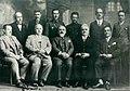 Edirne Belediye meclisi üyeleri 1930.jpg