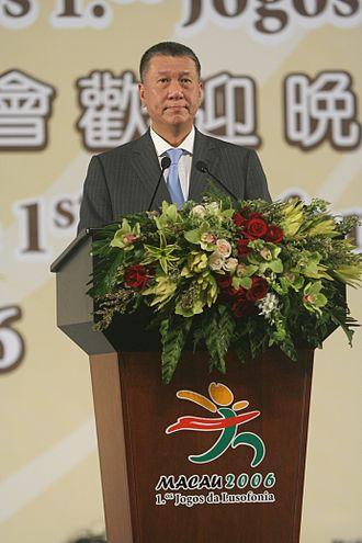 President of the Legislative Assembly of Macau - Image: Edmond Ho 1968
