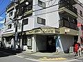 Edogawa Higashi-kasai Roku Post office.jpg