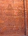 Egypt-7A-029 (2217416206).jpg