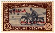 Egypt express 1948 Palestine ovpt