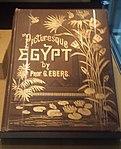 Egyptian Revival - SFO Museum (18189299844).jpg