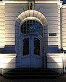 Ehrenhof 3, Eingang.jpg