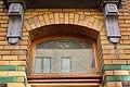 Enkelhuis Kapellestraat Zottegem 02.jpg