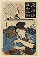 Enshuya Matabei - Tokaido gojusan tsui - Walters 95546.jpg
