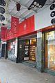 Entrance - Oxford Bookstore - 17 Park Street - Kolkata 2015-08-23 3535.JPG