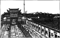 Entrance to Nanking Examination Hall.png