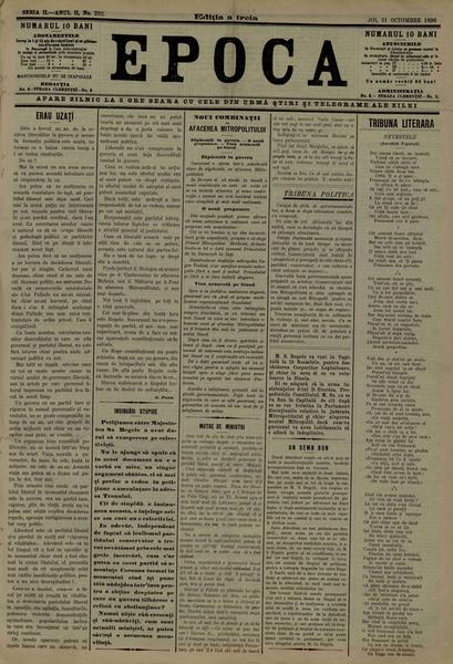 File:Epoca, seria 2 1896-10-31, nr. 0292.pdf