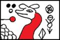 Ersu Shaba diagram.png