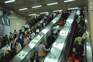 Zhongxiao Fuxing Station - Escalators connecting Brown Line and Blue Line