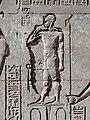 Esna Tempel 66.jpg