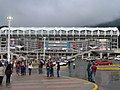 Estadio Polideportivo Pueblo Nuevo San Cristobal Estado Tachira Venezuela 4.jpg