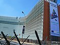 European Commision, A space of freedom - panoramio.jpg