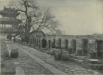 Dorgon - Examination rooms in Beijing. In order to enhance their legitimacy among the Chinese elite, the Qing reestablished the imperial civil service examinations almost as soon as they seized Beijing in 1644.