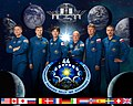 Expedition 44 crew portrait.jpg