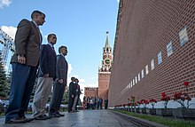 Expedition 49 Red Square Visit (NHQ201609010010).jpg