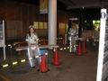 Expo 2005 (1030).JPG