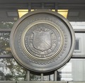 Exterior medallion, Robert N.C. Nix Federal Building, Philadelphia, Pennsylvania LCCN2010718954.tif