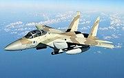F-15I (remix)