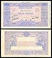 FRA-67j-Banque de France-1000 France (1926).jpg