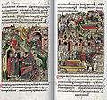 Facial Chronicle - b.07, p.440-441 - Death and body of Alexander Mikhailovich of Tver.jpg