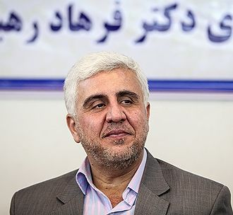 Islamic Azad University - Farhad Rahbar, current IAU President