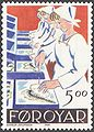 Faroe stamp 190 fish industry - processing the fish.jpg