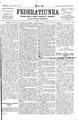 Federațiunea 1873-05-13, nr. 37.pdf