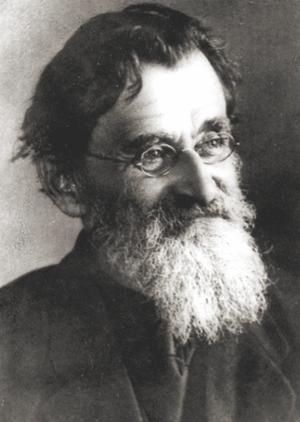 Feliks Kon - Image: Feliks Kon 1920