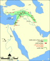 Fertile Crescent 7500 BC ARA.png